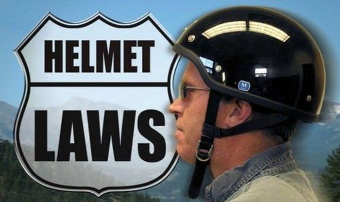 Забавный факт: закон о шлеме.