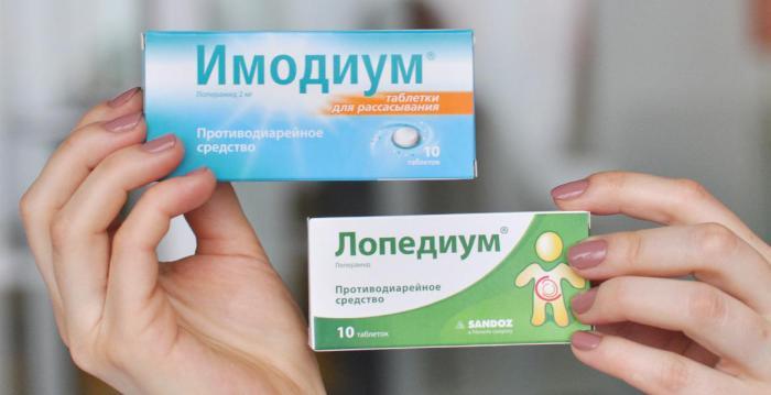Дженерики - дешёвая альтернатива дорогим лекарствам.