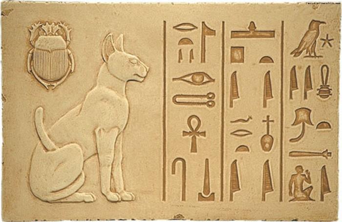 Священная кошка Древнего Египта.