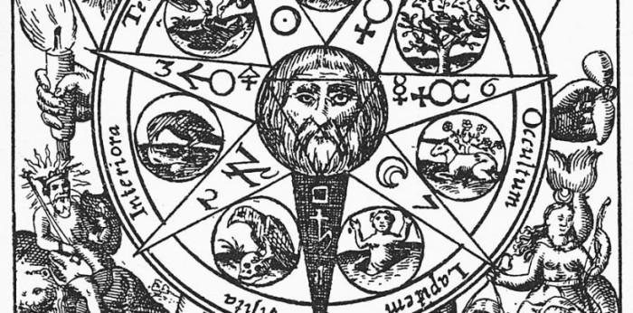 Алхимия - наука или лже наука.