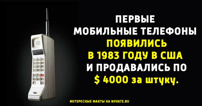http://www.novate.ru/files/u34508/fact_novate-1.jpg