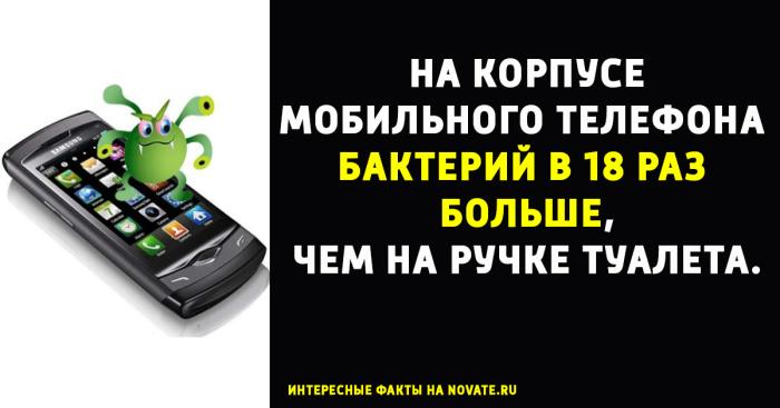 http://www.novate.ru/files/u34508/fact_novate-2.jpg