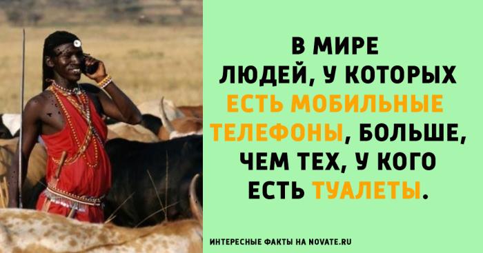 http://www.novate.ru/files/u34508/fact_novate-6.jpg