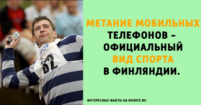 http://www.novate.ru/files/u34508/fact_novate-7.jpg