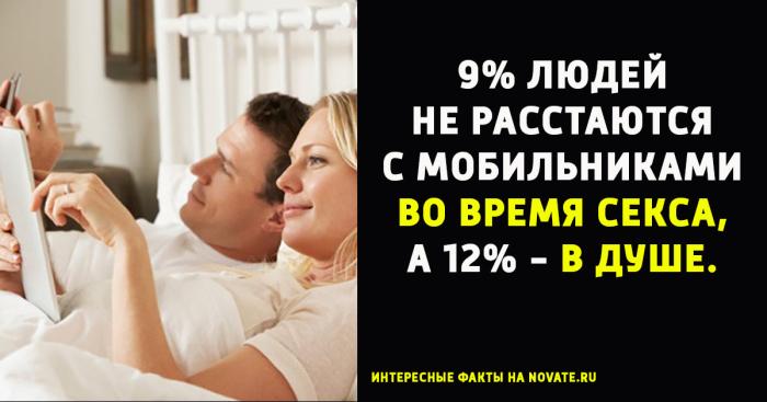http://www.novate.ru/files/u34508/fact_novate-9.jpg