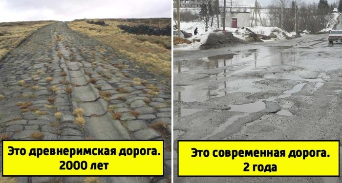 Такие разные дороги.