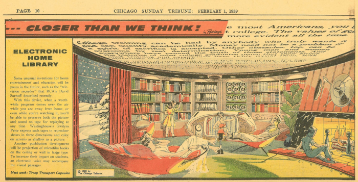 Электронная домашняя библиотека.