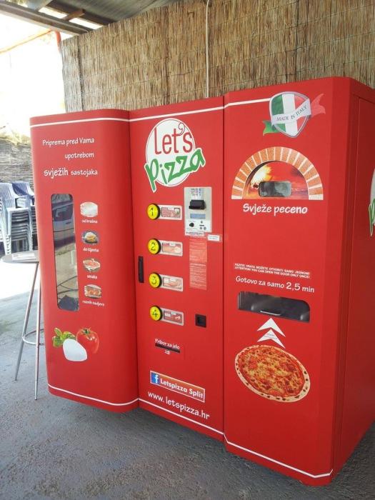 Автоматы по продаже горячей пиццы