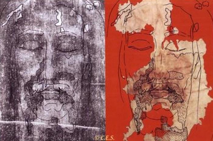 Таинственный платок со святой кровью.