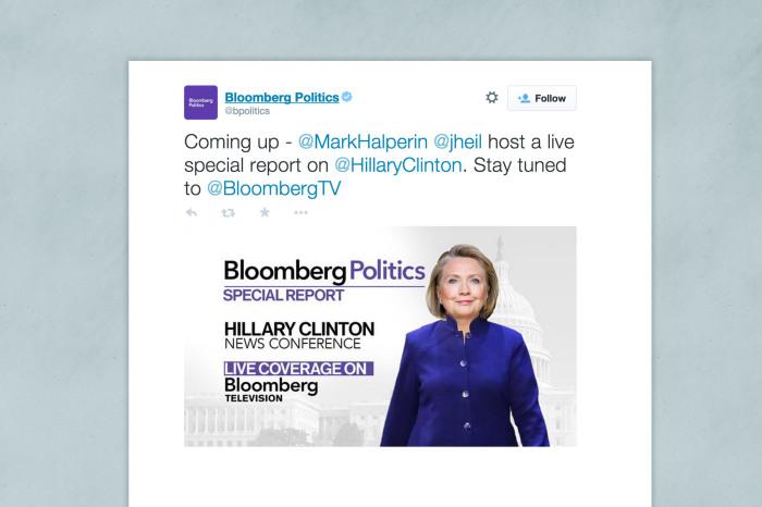 Хилари Клинтон или не Хилари...