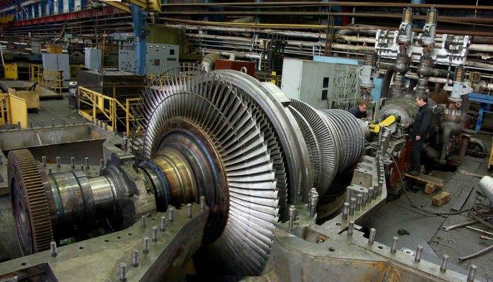 Паровая турбина.