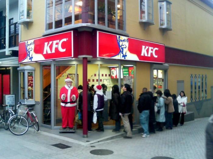 Ресторан KFC.
