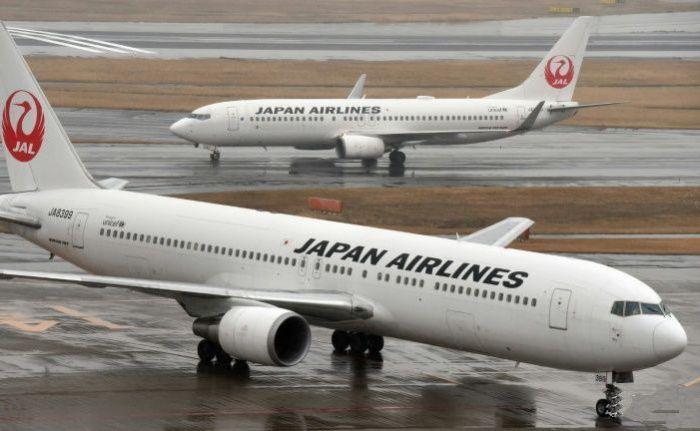 Japan Airlines испытывает альтернативное топливо.