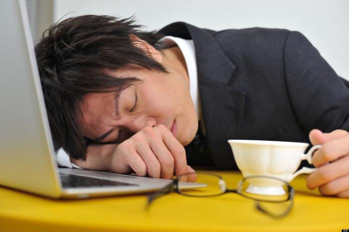 «Inemuri»: «сплю, но на месте»
