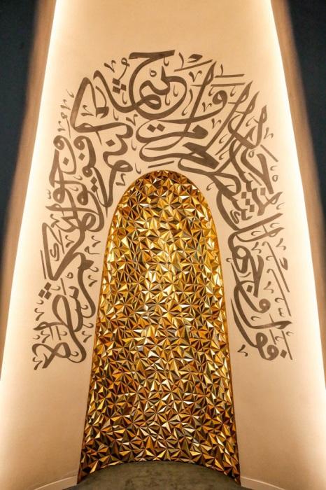 Золотой михраб.