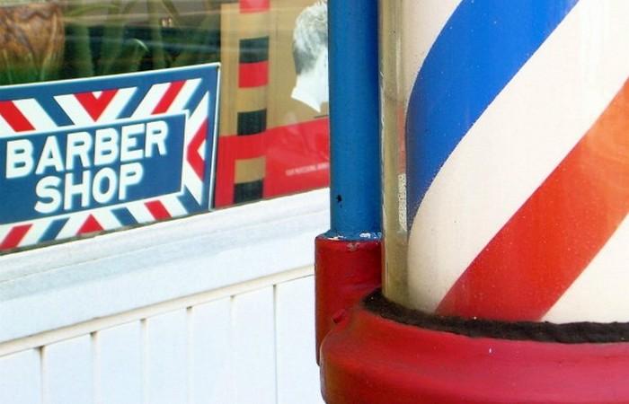 Символ парикмахера.