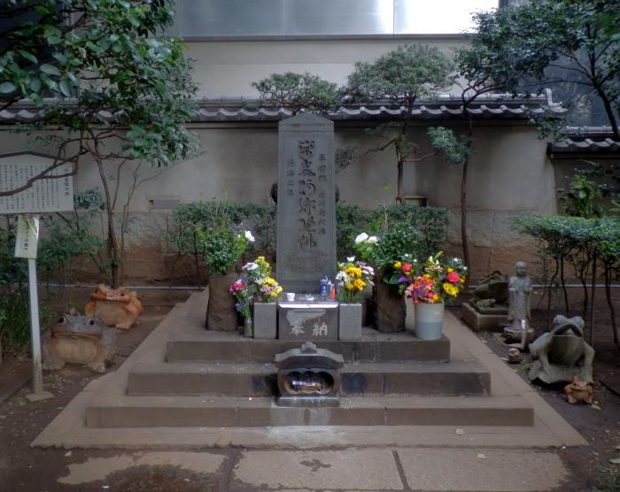 Таира но Масакадо.