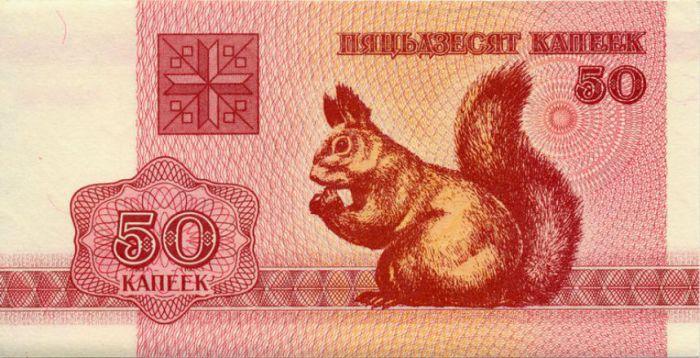 Банкноты с животными.