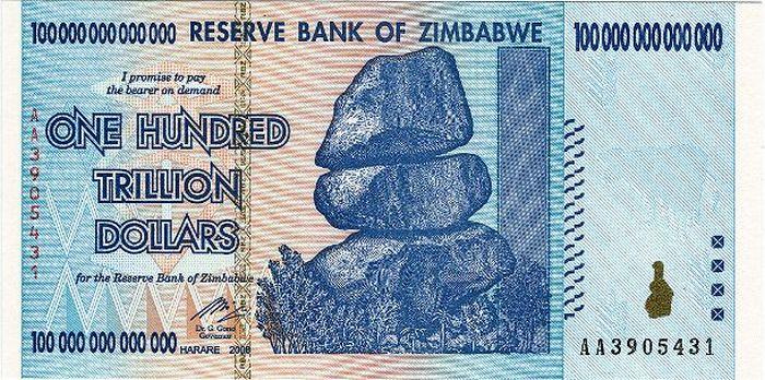 Банкнота в 100 триллионов долларов.