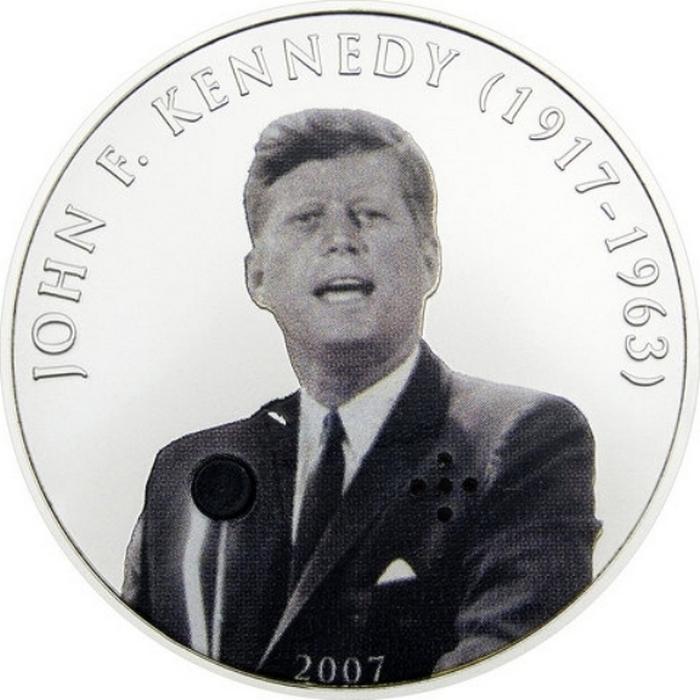 Говорящая монета.