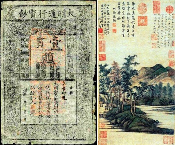 Самая старая банкнота.