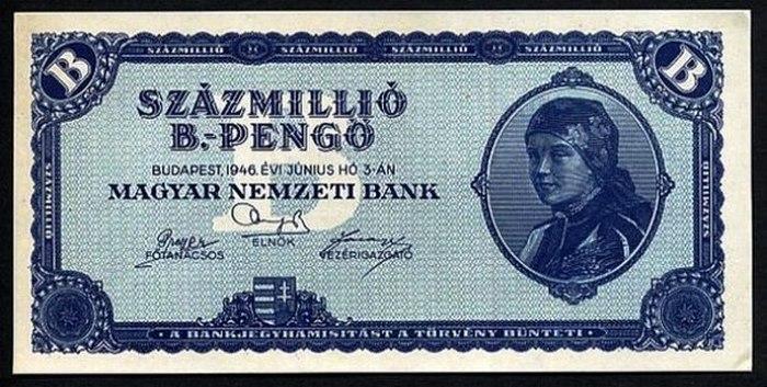 Банкнота в 100 миллионов миллиардов пенгё.