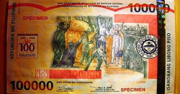 Самая большая банкнота.