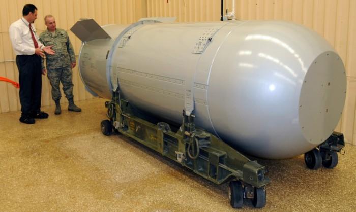 Термоядерная бомба В53.