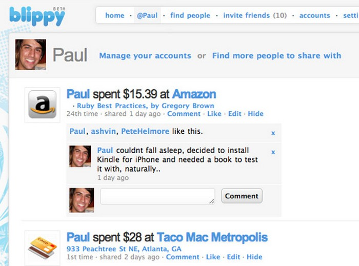 Публичная информация о всех онлайн-покупках.