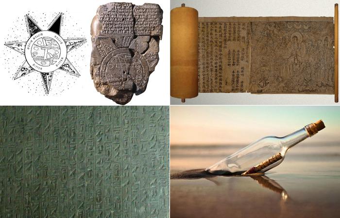 Самые древние документы.