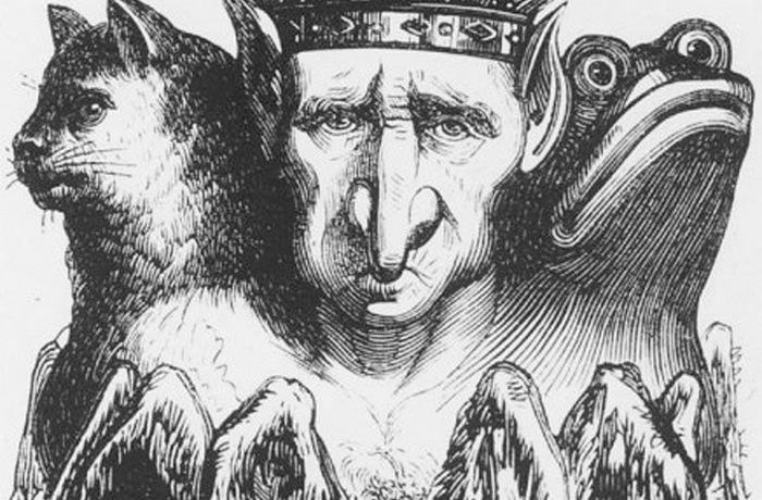 Псевдомонархия демонов скачать книгу бесплатно