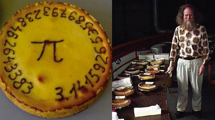 Пи-пироги и двойник Эйнштейна в Пристанском университете перспективных изысканий.