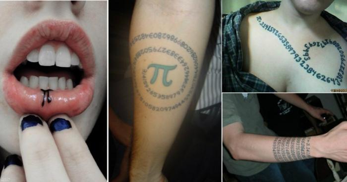 Пи-татуировки