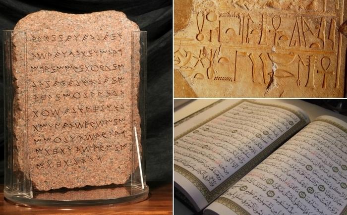 Древние системы письменности.