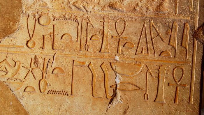 Древниеегипетские иероглифы.