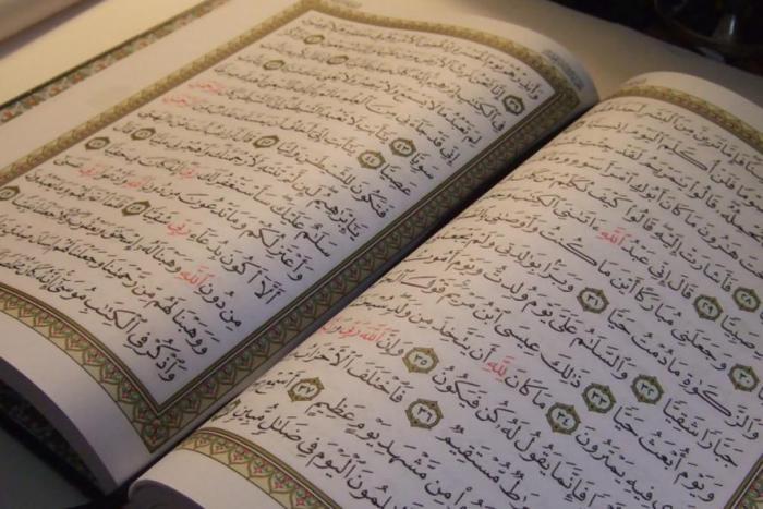 Арабская письменность.