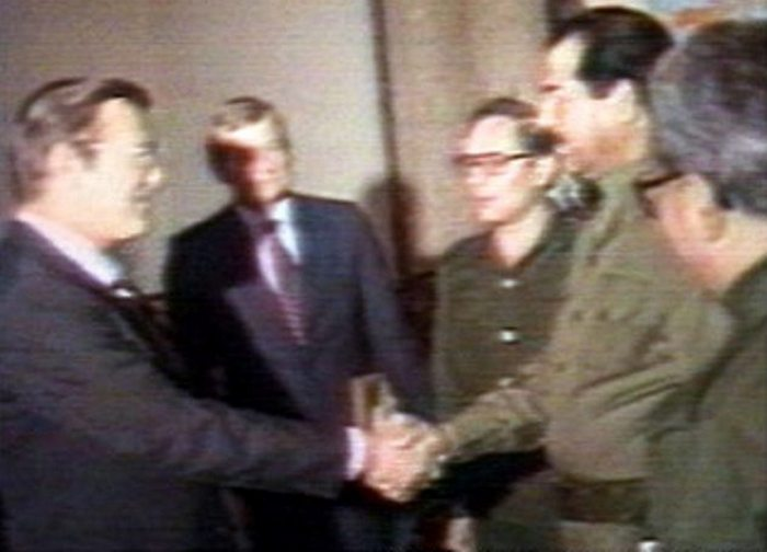 Видео для Садама.