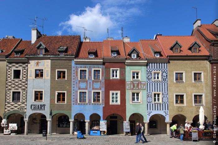 Площадь «Старый рынок» в Познани.
