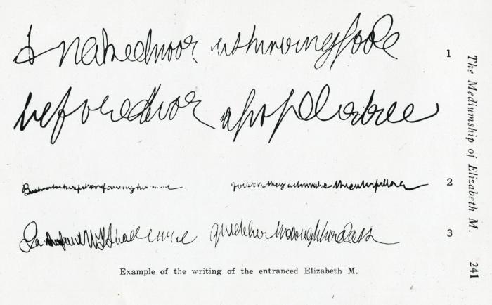 Образец автоматического письма.