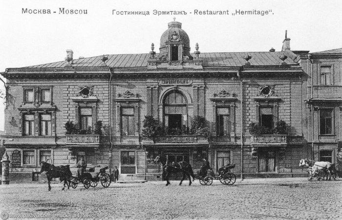 Московский ресторан Эрмитаж, где подавали оливье.