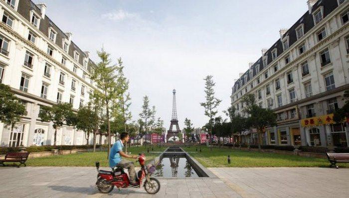 Китайский Париж.