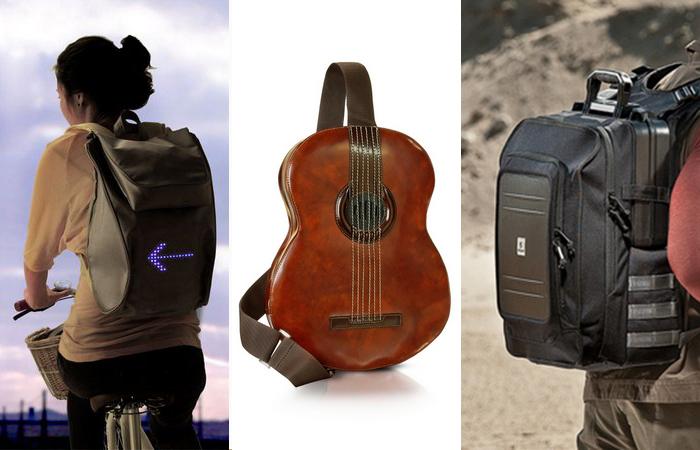 Cамые оригинальные и функциональные рюкзаки  на все случаи жизни