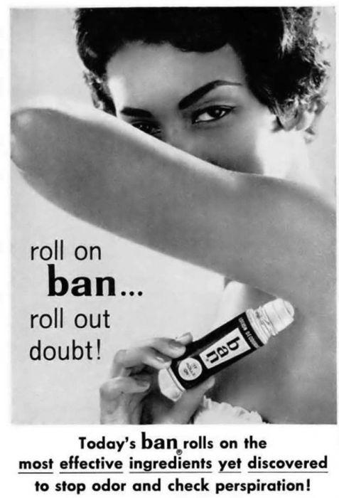Шариковый дезодорант.
