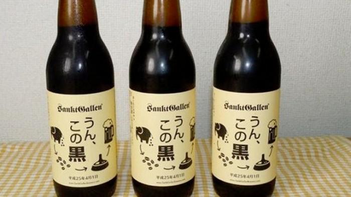 Пиво из слоновьих фекалий.
