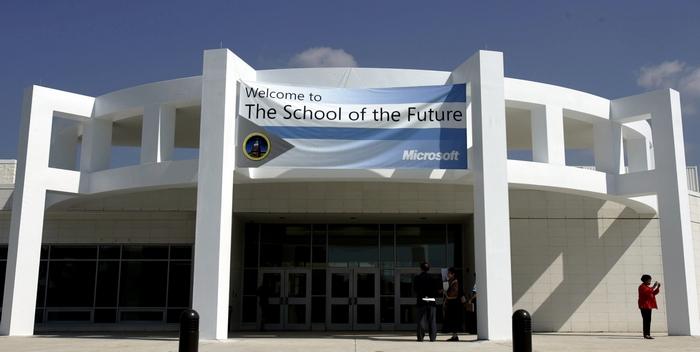 Филадельфийская школа будущего.