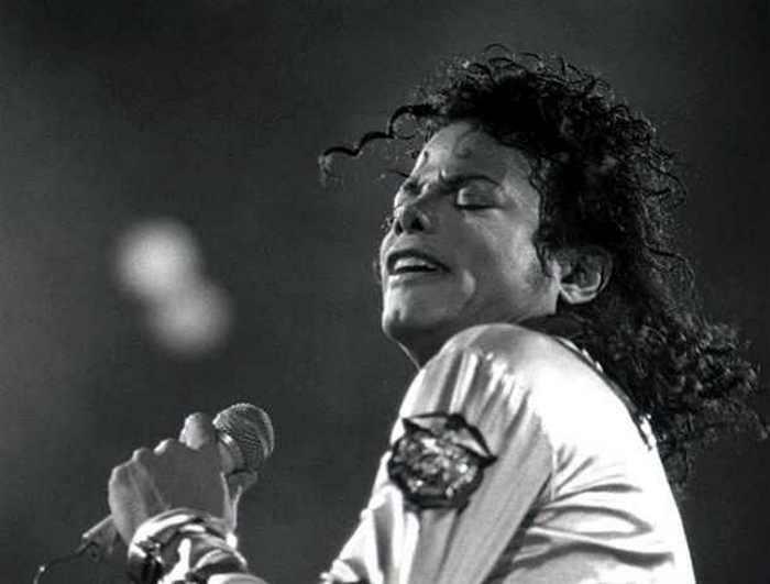 Стипендия Майкла Джексона.