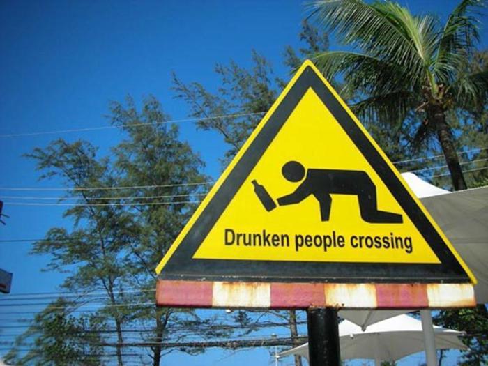 Осторожно, нетрезвые пешеходы!