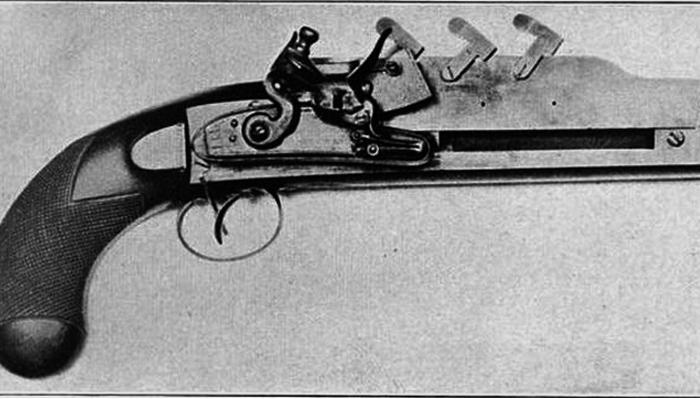 Накладное огнестрельное оружие.