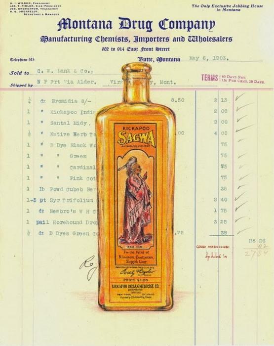 Напиток Kickapoo Indian Sagwa.