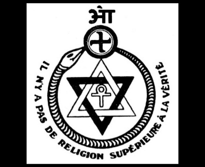 Эмблема Фохата